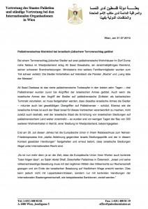 Presseerklärung des palästinensischen Botschafters